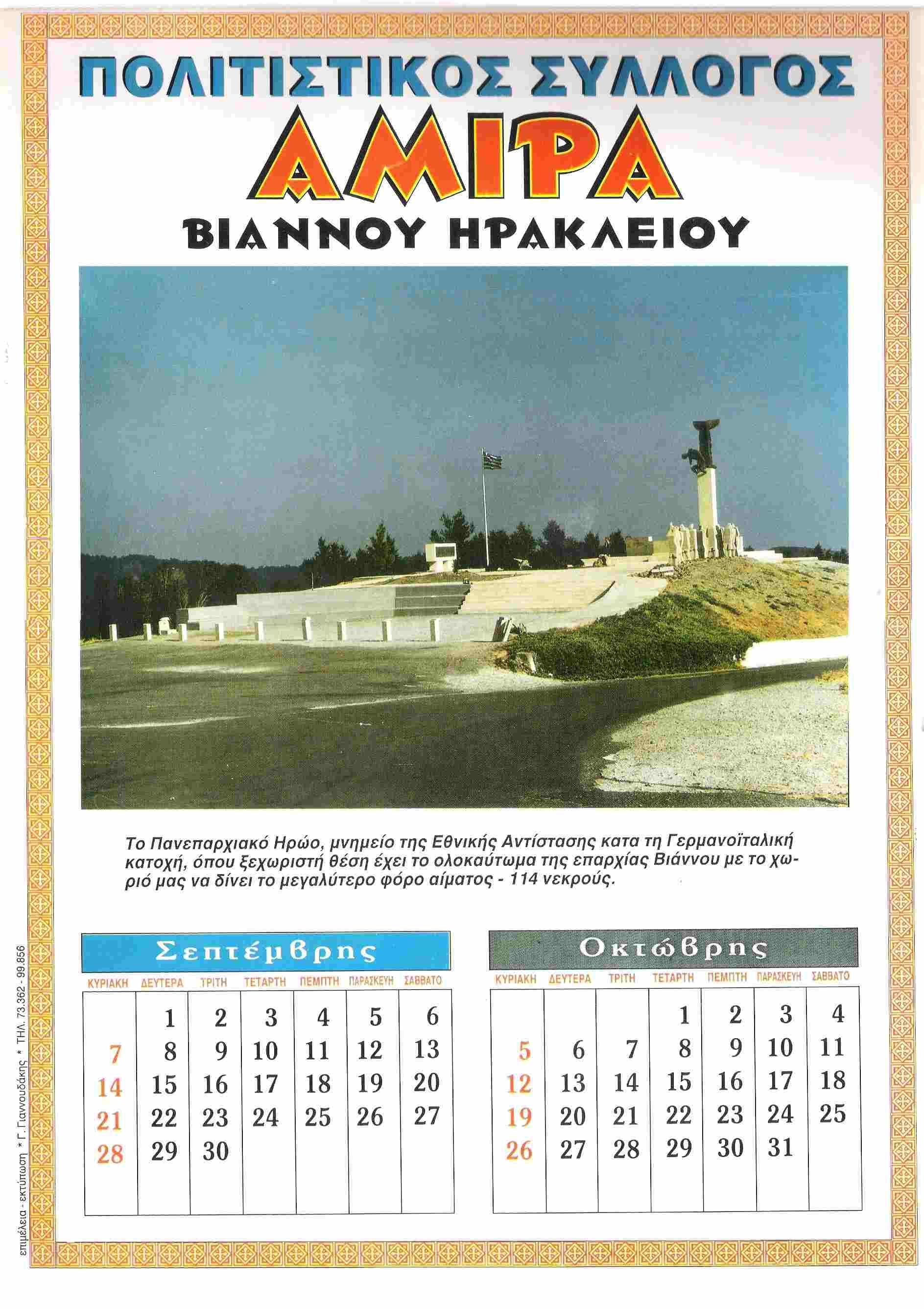 1997-06.jpg